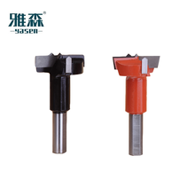 35mm drilling tool wood drill square hole in wood drill bit