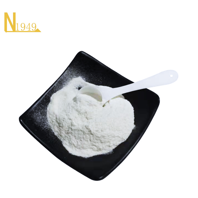 100% <strong>Natural</strong> Be Used for Food Preservative Food Grade Chitosan