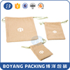 Alibaba China Manufacturer Custom OEM drawstring gift hessian bag