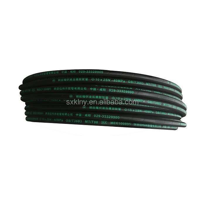 hs code for rubber hose