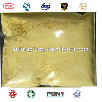2017 Pine Pollen Powder Extract