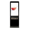 "42"" Cell Phone Charging Station Kiosk for Sale"