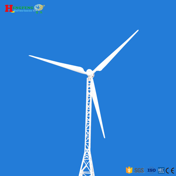 cheapest price high quality 30kw permanent magnet wind turbine
