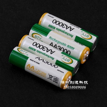 BTY 1.2V 3000mah Ni-MH Rechargeable AA Battery