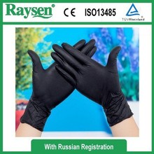 latex examination gloves medical nitrile surgical disposable powder free