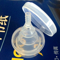 FDA silicone Foldable Resuable Menstrual Cup