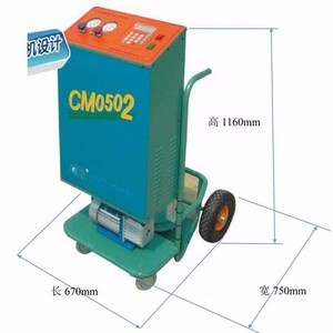 air condition Refrigerant recovery, Refrigerant recycle and Refrigerant charging machine CM0502