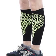 Free Shipping Pair of Knee Compression Sleeves Leg Support Guard Wrap Pad Brace Safety Equipment for Basketball