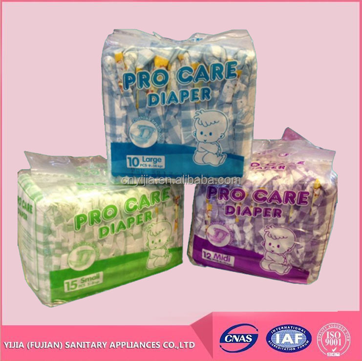 baby disposable diaper manufacturing good quality baby diaper
