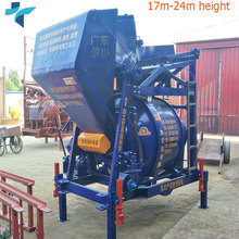 Heigh Floor Self-loading Reverse Drum Ladder Concrete Mixer With Hoist Bucket