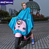Compound waterproof raincoat 100% waterproof coat motorcycle rider raincoat fashion multifunctional electric bicycle rain coat