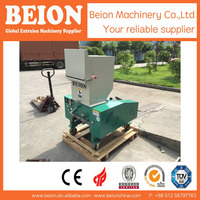 BMP400 CLAW TYPE PLASTIC LUMP PP PE SHEET CRUSHER