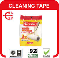 Easy use Japan cleaning car tape Value strong adhesive Cleaning tape for carpet