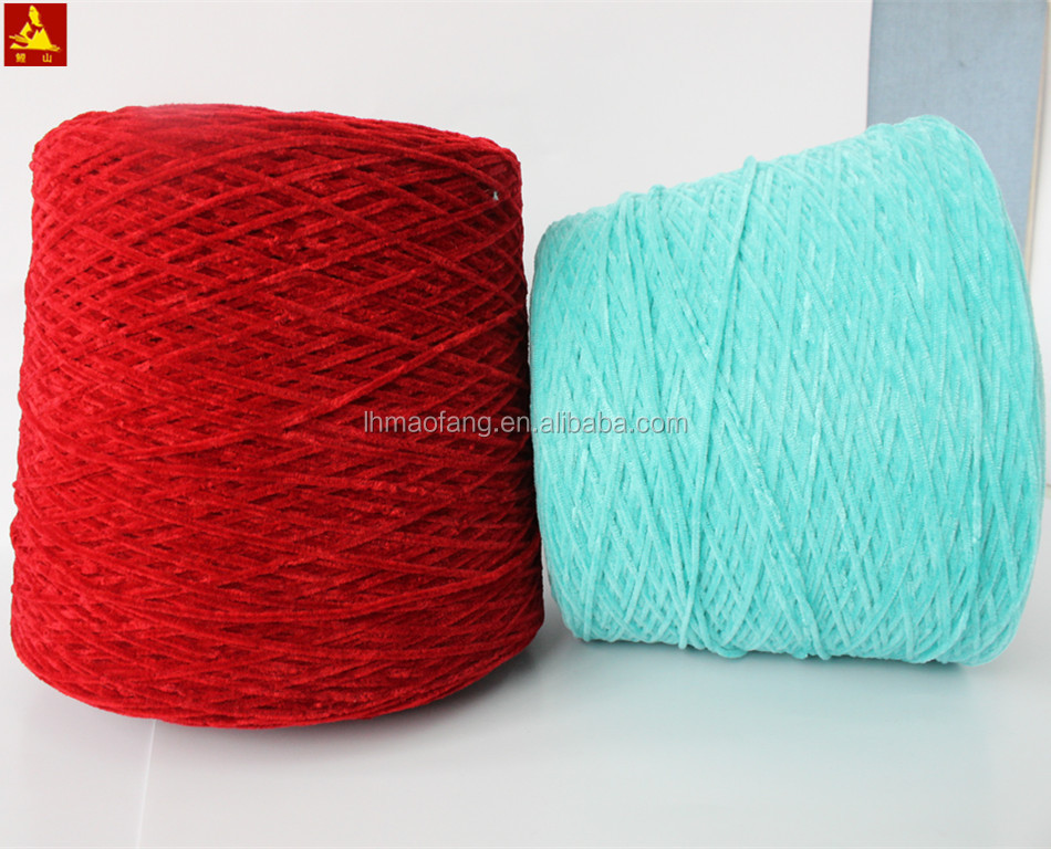Top quality dyed chenille yarn on cone