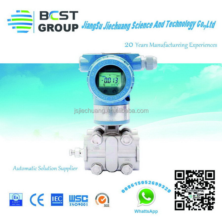Top grade unique electronic smart pressure transmitter