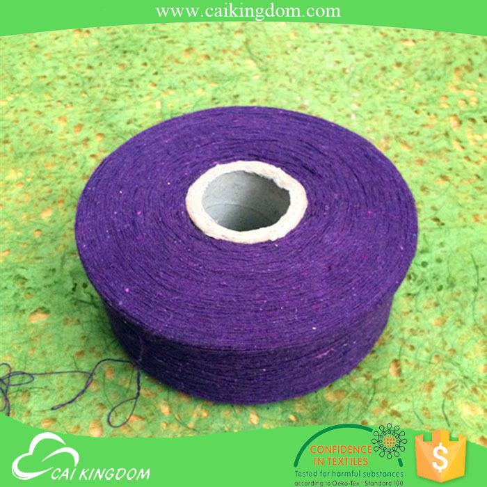 Bulk production with low price Nm14/1 fancy yarn for knitting scarf