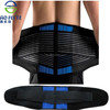 lumbar low scoliosis back posture correct support for men AFT-Y010 direct factory