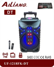 AILIANG 15 inch rechargeable speaker with bluetooth and wheels