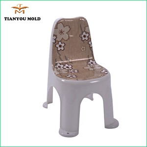 China plastic injection moulds, baby chair mould