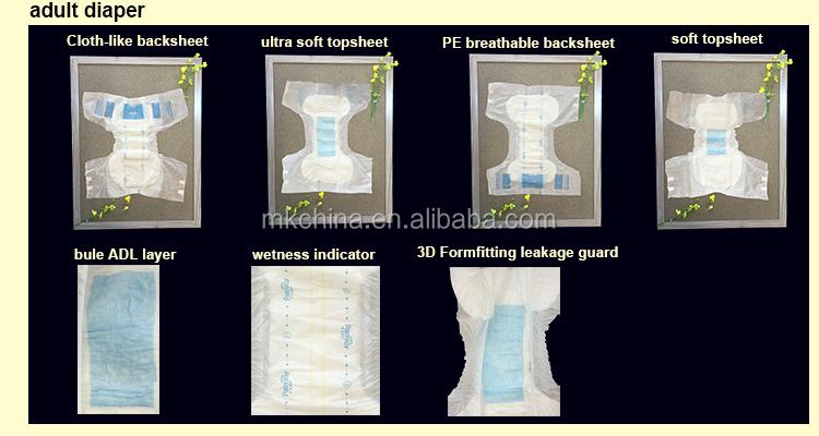 adult diaper.jpg