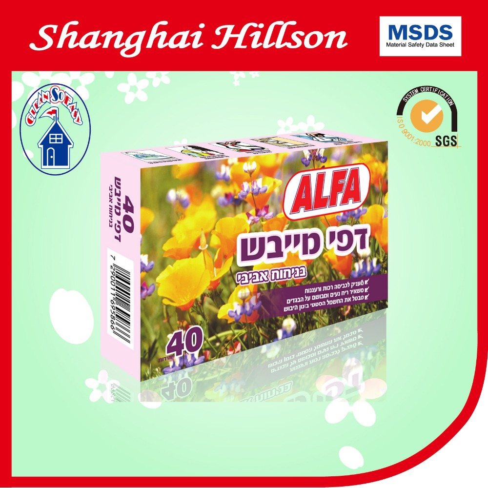 fabric softener stock supplier with wholesale price fabric softener flake