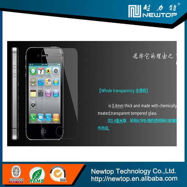 Cheap Price + High Quality tempered glass screen protector for iPhone 5,5s,5c OEM/ODM (Glass Shield)
