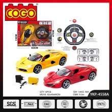 COGO rc drift car 1:10