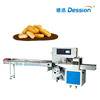 Chicken Nuggets Packaging Machine With Manual Food Packing Equipment