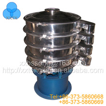 rotary vibrating screen flour strainer wheat cationic strach processing equipment pulp slurry separation sieve