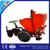 ANON mini seeder Machine tractor potato planter sweet potato seeding