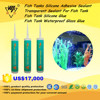 Fish Tanks Silicone Adhesive Sealant Transparent Sealant For Fish Tank Fish Tank Silicone Glue