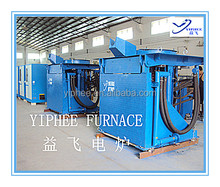 2500KG Capacity Inermediate Frequency Aluminium Alloy Ingot Melting Furnace