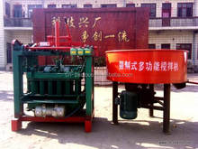 best selling manufacturer factory direct sale manual block and brick making machines