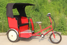 Three wheel adult pedal electric rickshaw taxi bike