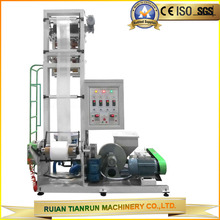 Mini Type LDPE HDPE PE Plastic Film Blowing Machine