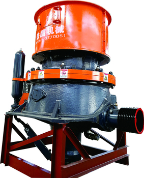 New Design Single Cylinder Hydraulic Hard Stone Crusher Cone Crusher