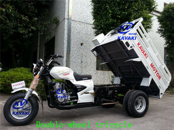 5 wheel motorcycle Max load tricycle/double wheel tricycle