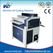 24 inch 650mm uv coater for sale uv roller coater UV Coating Laminating Machine
