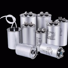 Strong over-carrying capacity Round Newest design Cbb65a Lowes Motor Start Capacitor