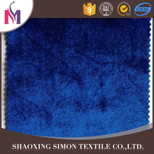 Good price korean velvet two way 100poly knitting fabric microfiber soft solid bedding set