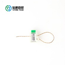YTMS 106 China cheap and fine electric meter lock seals