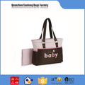 New Style baby diaper bag
