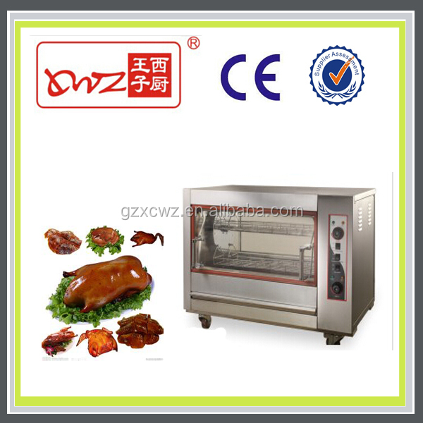 High Capacity Electric Chicken Rotisserie Oven
