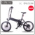MOTORLIFE/OEM EN15194 36v 250w electric bicycle , electric delivery bike
