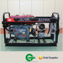small water cooled diesel generator AUXILIARY AIR CONDITIONING UNITS (CGK)180NM light weight small diesel engine