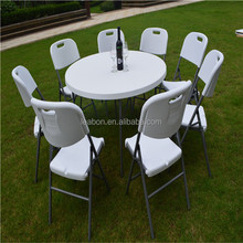 Outdoor and Home PE Plastic Foldable Camping Dining Table Set