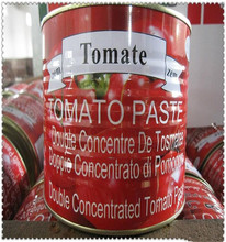 Canned Tomato Paste, Tinned Tomato ISO, HACCP and QS Certification