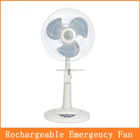 AC / DC rechargeable standing fan with remote control