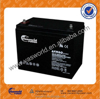 deep cycle gel solar cell manufacturing lead acid battery 12v17ah