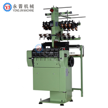 ISO9001 Trade Assurance shuttle weaving loom machine/shuttleless looms shuttle loom for sale